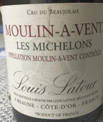 路易拉图酒庄风车磨坊米奇隆干红葡萄酒(Louis Latour Moulin-a-Vent Les Michelons, Beaujolais, France)