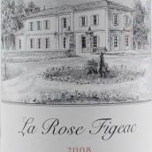 飞卓玫瑰酒庄红葡萄酒(Chateau La Rose Figeac,Pomerol,France)