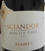 Banfi Sciandor,Moscato d'Asti,Italy