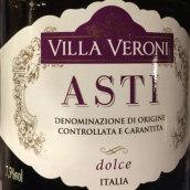 维拉维罗尼阿斯蒂起泡酒(Villa Veroni Asti,Piemonte,Italy)