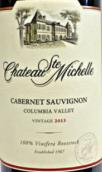 圣密夕赤霞珠干红葡萄酒(Chateau Ste. Michelle Cabernet Sauvignon, Columbia Valley, USA)