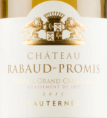 哈宝普诺酒庄贵腐甜白葡萄酒(Chateau Rabaud-Promis, Sauternes, France)