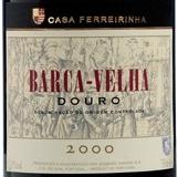 费黑琳娜巴克德尔哈干红葡萄酒(Casa Ferreirinha Barca Velha,Douro,Portugal)