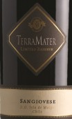 特雷玛特限量珍藏桑娇维塞干红葡萄酒(TerraMater Limited Reserve Sangiovese, Maipo Valley, Chile)