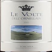 奥纳亚酒庄乐福特红葡萄酒(Le Volte dell'Ornellaia, Tuscany, Italy)