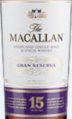 麦卡伦15年特级珍藏苏格兰单一麦芽威士忌(The Macallan 15 Years Old Gran Reserva Single Malt Scotch ...)