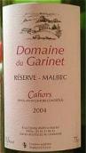 锦贤酒庄珍藏红葡萄酒(Domaine du Garinet Reserve,Cahors,France)