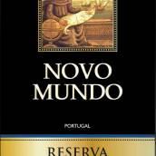 新大陆特茹珍藏干红葡萄酒(Novo Mundo Reserva Dotejo, Tejo, Portugal)