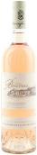 比耶夫酒庄博伟城堡桃红葡萄酒(Les Vignerons de Pierrefeu Chateau Bauvais Rose,Cotes de ...)