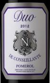 康色扬酒庄副牌干红葡萄酒(Duo de Conseillante,Pomerol,France)