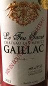 梅里兹酒庄加亚克圣礼干红葡萄酒(Chateau Les Meritz Gaillac Le Feu Sacre,Gaillac,France)