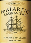 马拉狄酒庄红葡萄酒(Chateau Malartic-Lagraviere, Pessac-Leognan, France)