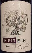 尼索瑞吉珍藏红葡萄酒(Nissovo Rigid Elm Barrel Reserve,Bulgaria)
