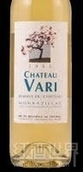 瓦里酒庄蒙巴齐亚克干白葡萄酒(Chateau Vari 'Reserve du Chateau' Monbazillac,South West,...)