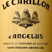 金钟酒庄副牌(小金钟)红葡萄酒(Le Carillon d'Angelus,Saint-Emilion,France)