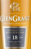 格兰冠18年珍有版苏格兰单一麦芽威士忌(Glen Grant Aged 18 Years Rare Edition Single Malt Scotch ...)
