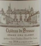 比萨酒庄干红葡萄酒(Chateau de Pressac, Saint-Emilion Grand Cru, France)