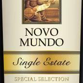 新大陆老园特选红葡萄酒(Novo Mundo Old Vineyards Special Selection, Lisboa, Portugal)
