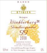 施蒂格勒依瑞恩温克乐堡特级葡萄园灰皮诺干白葡萄酒(大瓶装)(Weingut Stigler Ihringen Winklerberg Grauburgunder GG trocken MAGNUM, Baden, Germany)
