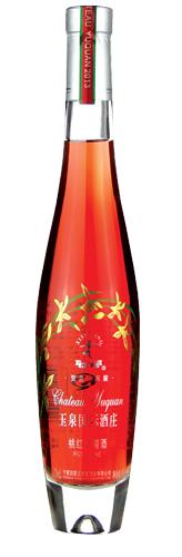 西夏王玉泉国际酒庄桃红葡萄酒(Xixia King Chateau Global Jade Spring Rose,Ningxia,China)