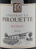 跃马酒庄红葡萄酒(Chateau La Pirouette, Medoc, France)