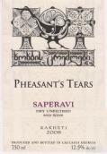 费桑特之泪晚收蜜干红葡萄酒(Pheasant's Tears Saperavi,Kakheti,Georgian Republic)