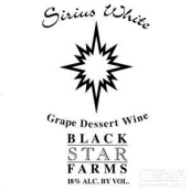 黑星农场天狼星甜白葡萄酒(Black Star Farms Sirius White Dessert Wine, Old Mission Peninsula, USA)