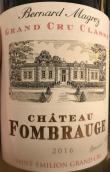 芳宝酒庄红葡萄酒(Chateau Fombrauge, Saint-Emilion Grand Cru, France)