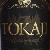 博雅特酒庄托卡伊5框奥苏贵腐甜红葡萄酒(Chateau Cbeyalter Tokaji Aszu 5 Buttonyos,Tokaj,Hungary)