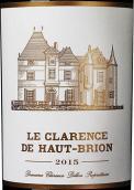 小侯伯王红葡萄酒(Le Clarence de Haut-Brion, Pessac-Leognan, France)