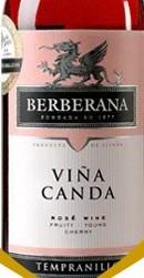贝尔贝拉纳维纳桃红葡萄酒(Bodegas Berberana Vina Canda Rosado,Spain)