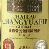 张裕爱斐堡珍藏级赤霞珠干红葡萄酒(Chateau Changyu AFIP Global Superior Cabernet Sauvignon,...)