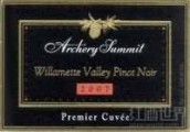 艾翠斯一级特酿黑皮诺干红葡萄酒(Archery Summit Premier Cuvee Pinot Noir, Willamette Valley, USA)