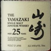 山崎25年单一麦芽威士忌(The Yamazaki Aged 25 Years Single Malt Japanese Whisky,Japan)