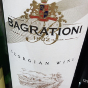 巴哈妮1882年干白葡萄酒(Bagrationi 1882 White Dry,Georgia)