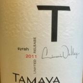 塔玛雅T限量发行西拉干红葡萄酒(Tamaya T Limited Release Syrah,Limari Valley,Chile)