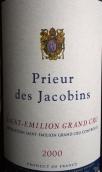 雅科宾酒庄副牌干红葡萄酒(Prieur des Jacobins, Saint-Emilion Grand Cru, France)