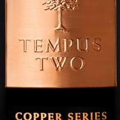 坦帕斯图铜牌西拉干红葡萄酒(Tempus Two Copper Range Shiraz,Hunter Valley,Australia)