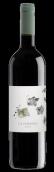 阿若雅精选干红葡萄酒(Arrayan Seleccion,Mentrida,Spain)