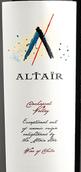 阿勒塔尔酒庄牛郎星干红葡萄酒(Altair Red,Cachapoal Valley,Chile)