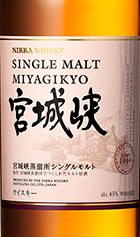 宫城峡单一麦芽威士忌(Nikka Whisky Miyagikyo Single Malt,Japan)