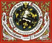 朗沃思冯·西梅尔恩男爵奴斯布朗园逐粒精选雷司令甜白葡萄酒(Freiherr Langwerth von Simmern Hattenheimer Nussbrunnen Riesling Beerenauslese, Rheingau, Germany)