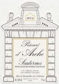 方舟酒庄副牌甜白葡萄酒(Chateau d'Arche Prieure d'Arche,Sauternes,France)