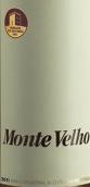 艾斯波澜蒙韦柳干白葡萄酒(Herdade do Esporao Monte Velho Branco, Alentejo, Portugal)
