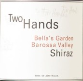雙掌貝拉花園西拉紅葡萄酒(Two Hands Bella's Garden Shiraz, Barossa Valley, Australia)