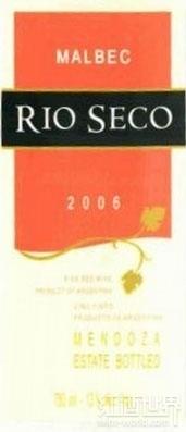 阿尔图拉酒庄里约塞科马尔贝克干红葡萄酒(Vinas de Altura Rio Seco Malbec,Mendoza,Argentina)