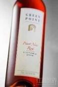 绿点黑皮诺桃红葡萄酒(Green Point Pinot Noir Rose,Victoria,Australia)