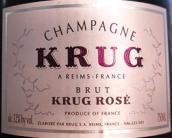 库克桃红香槟(Champagne Krug Rose, Champagne, France)