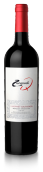 朱卡迪园朱卡迪Q赤霞珠干红葡萄酒(Familia Zuccardi 'Zuccardi Q' Cabernet Sauvignon, Uco Valley, Argentina)