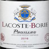 拉古斯酒庄副牌干红葡萄酒(Lacoste-Borie,Pauillac,France)